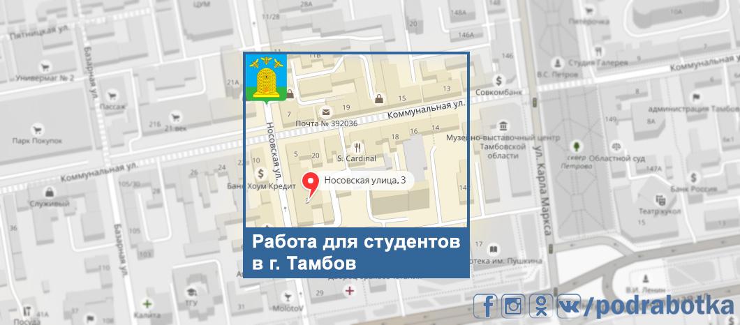 Карта Тамбов